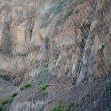 供西宁主动防护网和青海边坡防护网供应商
