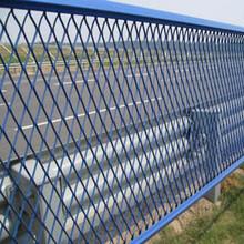 供西宁重型钢板网和青海钢板网