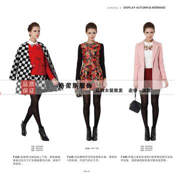 格蕾斯品牌折扣服装低价供应魔美名作品牌女装尾货