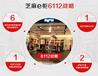 芝麻e柜全新服裝店經營模式免費供貨還返裝修