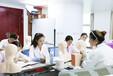 肇庆学习美容培训多少钱,肇庆哪里学习化妆造型培训