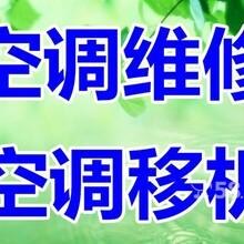 深圳龙华大浪民治观澜中央空调维修清洗保养