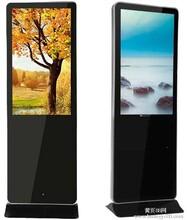 广州42寸立式触摸广告机租赁,84寸90寸液晶电视租赁价格