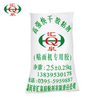 厂家直销彩箱专用裱纸胶粉速溶速干淀粉胶粘剂图片