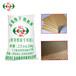 河南蜂窝纸板专用胶粘剂厂家汇纸板胶粘剂蜂窝专用淀粉胶价格优异