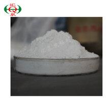 供应福洋氧化淀粉工业级氧化玉米淀粉厂家提高胶水粘度稳定性图片