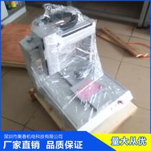 奥春多功能焊锡机生产武汉三轴全自动焊锡机