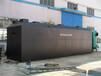城市垃圾渗滤液处理设备,贵州填埋场渗滤液处理设备