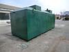 一体化生活污水处理设备,贵州污水处理设备制造商