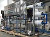 貴陽生活飲用水處理設備,貴州反滲透凈化水設備
