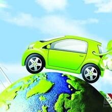 本田新能源汽车库存回收,本田新能源汽车底盘电池模组回收图片