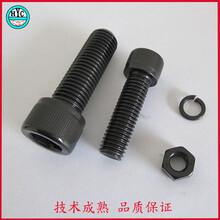 蘇州不銹鋼發黑處理,不銹鋼氧化發黑加工廠家圖片