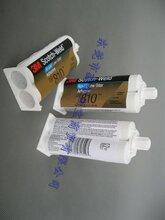 3MDP810丙烯酸AB胶应用在哪些行业和使用时应注意哪些问题
