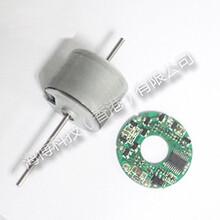 3.7V/7.4V锂电池供电驱动方案