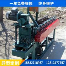 厂家供应阴角机/阳角机供应各种彩钢瓦设备可定做彩钢成型机械
