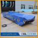 北京10吨拖电缆平板车非标定制生产帕菲特搬运最专业