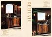 LR--00佛山玻璃门,淋浴房,卫浴洁具,浴室柜