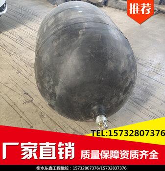 DN500/600/800高压堵水气囊DN1000一米直径一米五管道封堵气囊