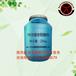 廠家直銷特效陶瓷增強劑(液體)FG-B102陶瓷坯體專用增強劑