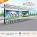 榮大智能系統RDG-21001公共自行車棚