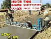 武汉市框架式震动梁混凝土汽油整平机路面摊平机