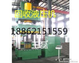 太湖县机床回收(回收)太湖县机床回收机床行业第一家