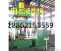 (响水回收机床)响水机床回收-回收公司