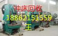 (涟水县)旧数控车床回收涟水县188-6215-1559现金回收