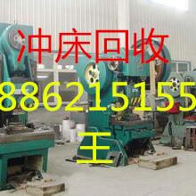 邯郸邯山二手数控机床回收邯郸邯山旧数控机床回收哪家好图片