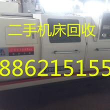 衢江二手加工中心回收衢江旧加工中心回收加工中心回收行业第一家图片