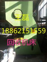 徐汇旧数控机床回收徐汇数控机床回收回收热线图片