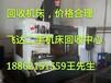 天津回收旧机床(天津回收旧机床首选)天津电话咨询