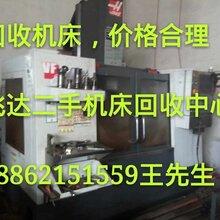 宿城液压机回收(液压机回收)宿城液压机回收电话咨询图片