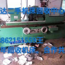 秀洲冲床回收(收购报价冲床回收)秀洲冲床回收厂家图片