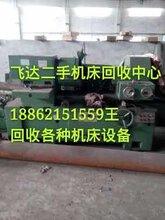 汶上縣銑床回收(銑床回收)汶上縣銑床回收回收熱線圖片