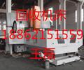 (颍泉回收机床)颍泉机床回收回收整厂设备回收√