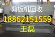 (四平)回收数控车床四平188-6215-1559现金回收