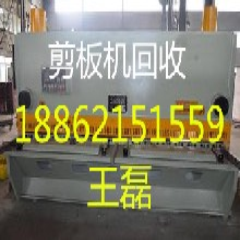 瑞安液压机回收(液压机回收)瑞安液压机回收上门收购图片