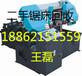 肥西县数控机床回收行业第一家188-6215-1559数控机床回收