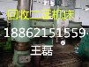 陽江市回收加工中心