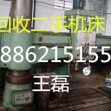 松阳二手加工中心回收松阳旧加工中心回收加工中心回收回收热线图片