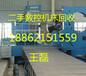 徐州二手机床回收徐州旧机床回收徐州机床回收欢迎您