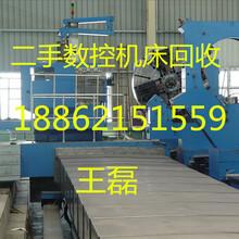 仪征数控车床回收-加工中心回收数控机床回收行情图片