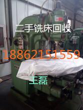 薛城加工中心回收薛城加工中心回收加工中心行情图片