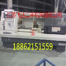 东阳旧数控机床回收东阳数控机床回收公司图片