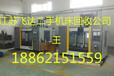 灌南县回收数控车床欢迎您飞达机床回收
