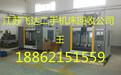 仙居县二手数控机床回收仙居县旧数控机床回收欢迎您