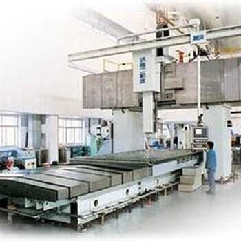 啟東二手龍門銑床回收剪板機回收啟東二手龍門銑床回收上門收購