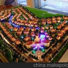 杭州模型公司杭州沙盘模型公司杭州建筑模型公司杭州沙盘模型制作