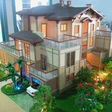 温州模型公司温州沙盘模型公司温州建筑模型公司温州沙盘模型制作